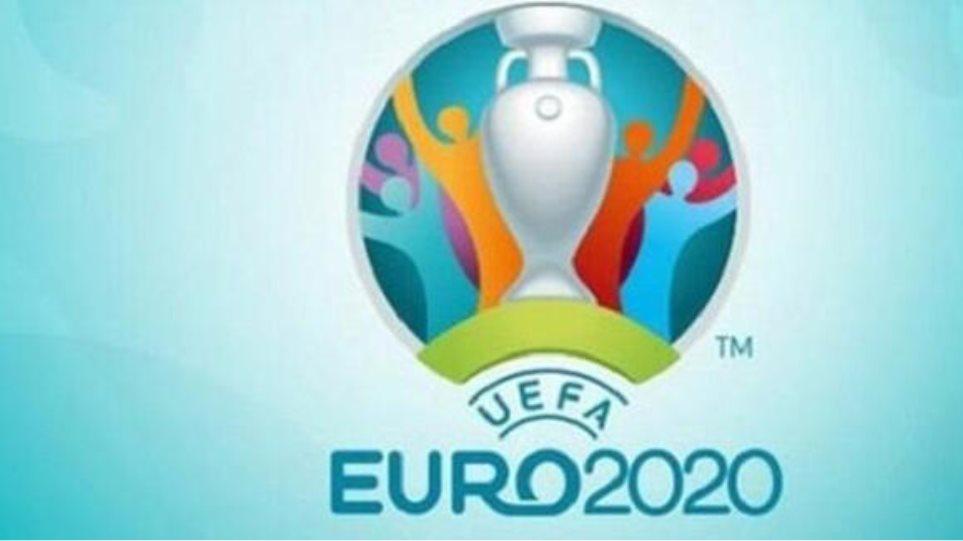 Κορωνοϊός- Euro 2020: Αναβάλλεται για το 2021