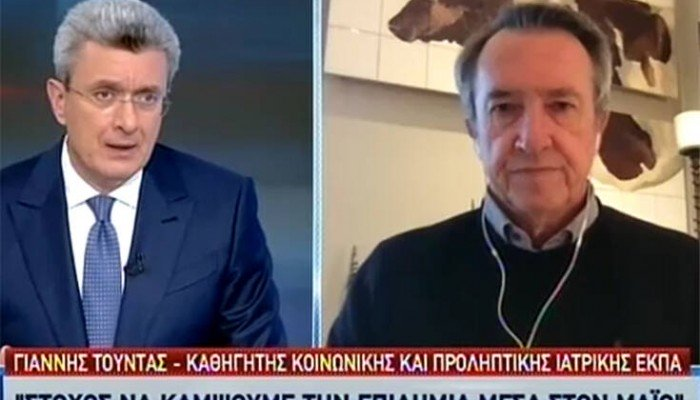 «Λίγοι ασυνείδητοι μπορούν να προκαλέσουν έκρηξη του κορονοϊού στην Ελλάδα»