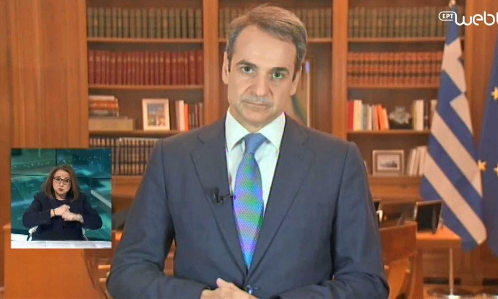 Να καταθέσουν για 2 μήνες το 50% του μισθού τους στη μάχη κατά του κορονοϊού κάλεσε βουλευτές της ΝΔ, υπουργούς και υφυπουργούς ο Κ. Μητσοτάκης