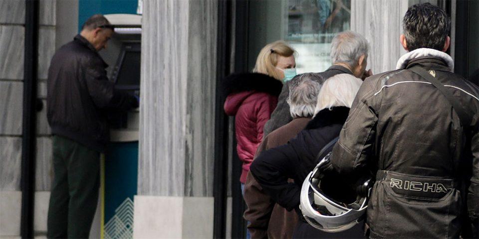 ΑΑΔΕ: Μέτρα προκειμένου να αποφευχθεί ο συνωστισμός σε τράπεζες και εφορίες