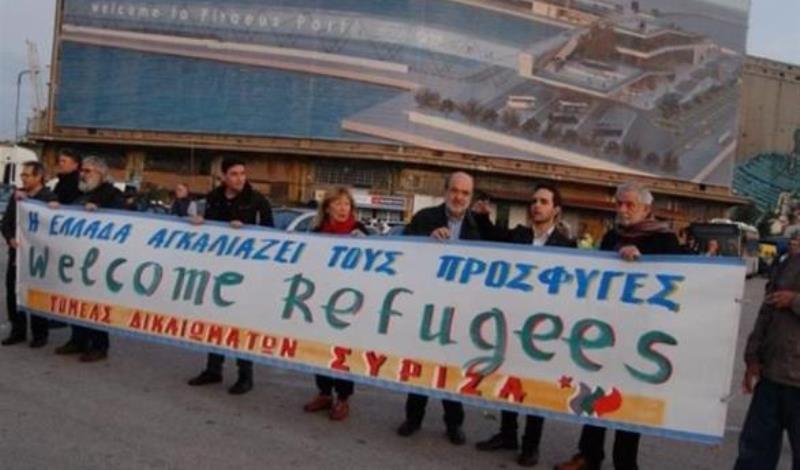 ΣΥΡΙΖΑ: «Welcome refugees» (Καλωσορίστε πρόσφυγες)