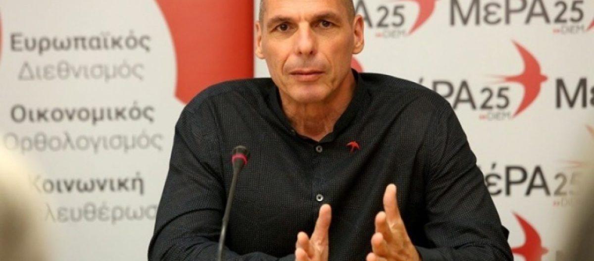 Ποιο 5%; «10% έλλειμμα θα είναι ένα καλό αποτέλεσμα» δηλώνει ο Γ.Βαρουφάκη από το πλήγμα της οικονομίας λόγω κορωνοϊού
