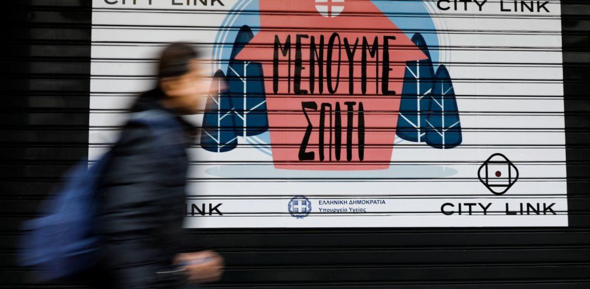 Επίδομα 800 ευρώ: Αυτές είναι οι ημερομηνίες καταβολής – Σκέψεις για άλλα 800€