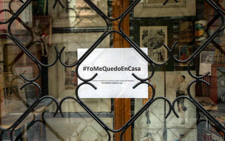 Ισπανία – Κορονοϊός: Η χώρα παρατείνει τα περιοριστικά μέτρα έως τις 26 Απριλίου