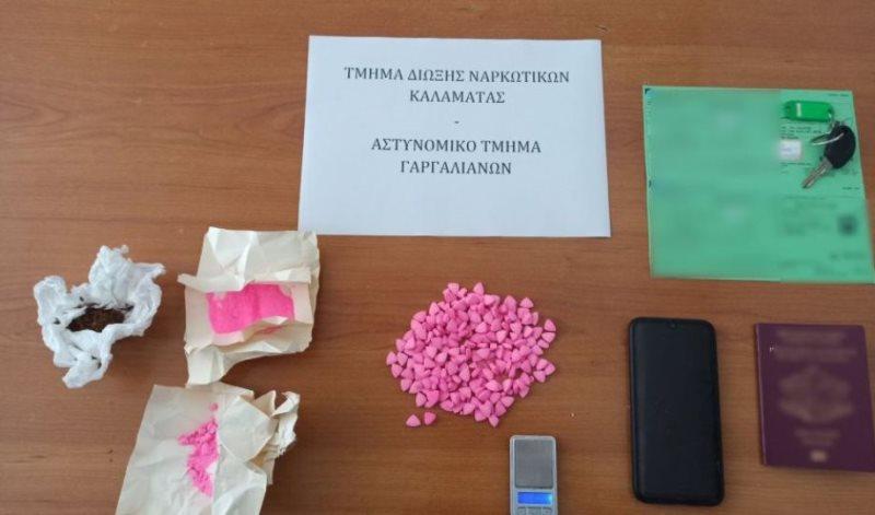 Μεσσηνία: Στις τρύπες σωλήνων έκρυβε δεκάδες χάπια ecstasy