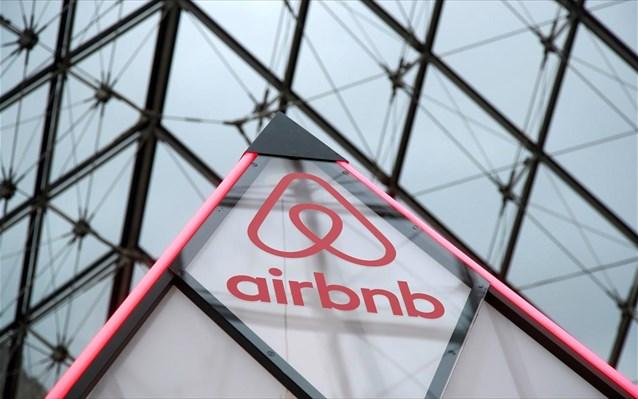 Tι θα γίνει με τις ακυρώσεις στην Airbnb