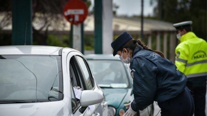 Νέες άσκοπες μετακινήσεις και νέα πρόστιμα στην Κρήτη