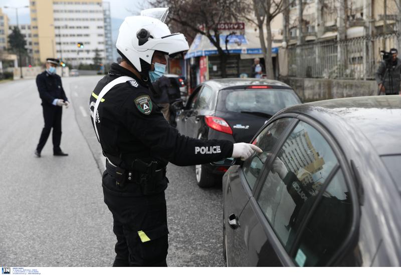 Ένας 56χρονος συνελήφθη στον Βόλο να καταδιώκει τον… κορονοϊό