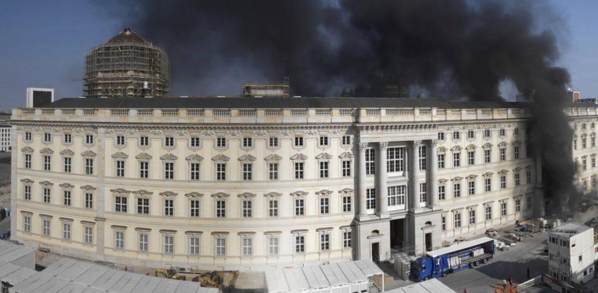 Φωτιά στο Ανάκτορο του Βερολίνου