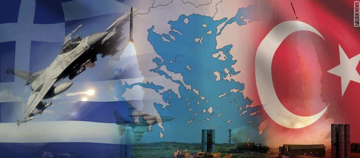 Απύθμενο θράσος από την Άγκυρα: «Έλληνες σταματήστε να κάνετε ασκήσεις στα νησιά μας»!