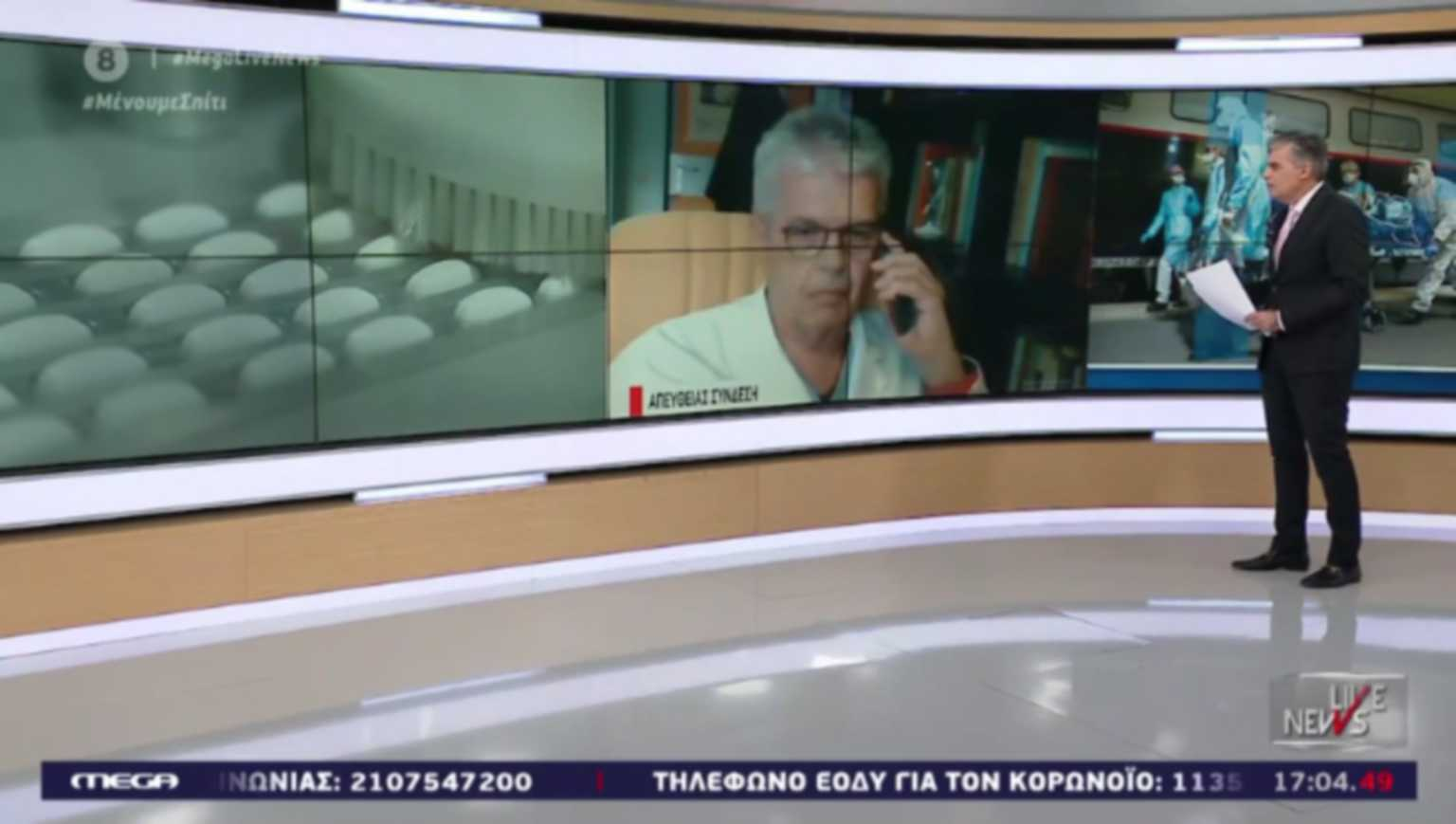 """Γώγος στο """"Live News"""": Υπάρχει οριζοντίωση της καμπύλης διασποράς του κορονοϊού στην Ελλάδα"""