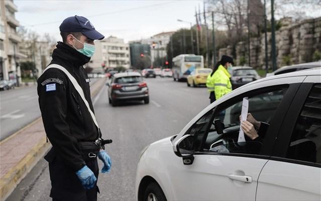 Αυστηρότερους περιορισμούς στις μετακινήσεις αποφάσισε η κυβέρνηση