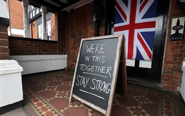 Η Βρετανία παρακάμπτει τις αγορές- Απευθείας χρηματοδότηση από την BoE στην κυβέρνηση
