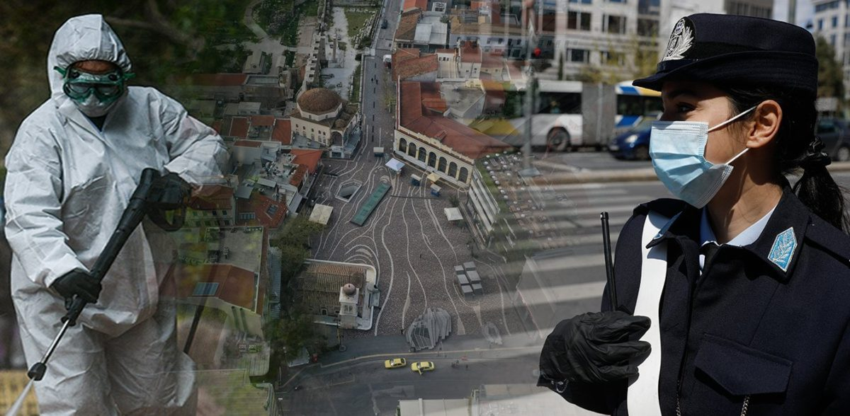 Σκέψεις για άρση των μέτρων στην Ελλάδα: Τον πρώτο λόγο έχουν οι ειδικοί