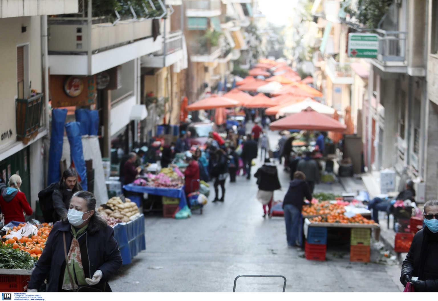 Λαϊκές αγορές: Αλλάζει ο τρόπος λειτουργίας τους στην Αττική
