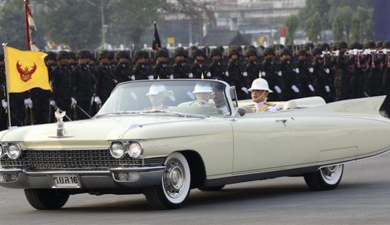 Κορονοϊός – Γερμανία: Ξενοδοχείο με χαρέμι και τζετ για τον βασιλιά της Ταϊλάνδης