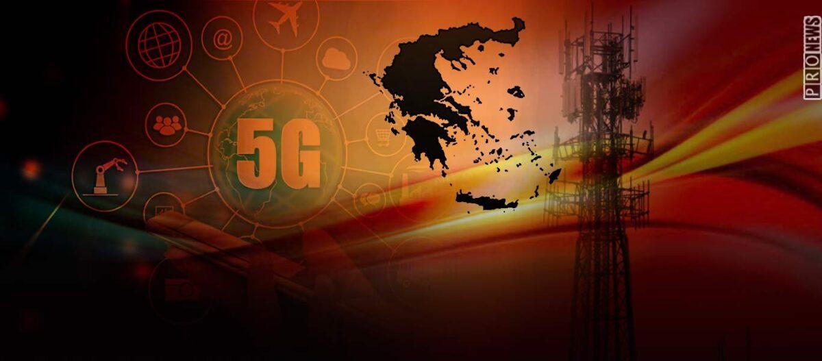 Εν μέσω κορωνοϊού η κυβέρνηση φέρνει το 5G στην Ελλάδα: Υπογράφηκε η σχετική ΚΥΑ