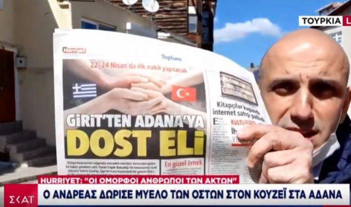 Συγκινεί ο Κρητικός δότης που χάρισε ζωή σε παιδάκι από την Τουρκία: Κανένας κορωνοϊός δεν θα έμπαινε εμπόδιο…