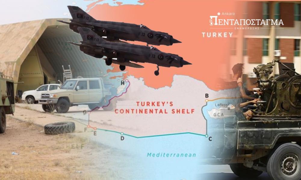 Αλ Βατίγια: Χερσαία & αεροπορική επίθεση ετοιμάζει ο LNA – Ηχηρή αντίδραση Αθήνας κατά του ΝΑΤΟ