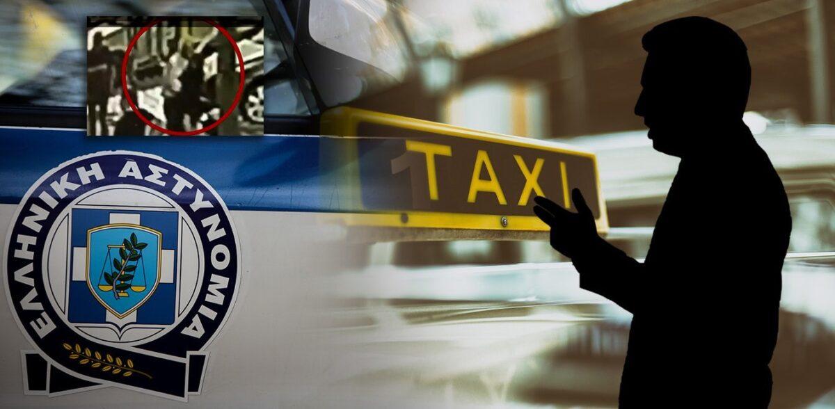 Επίθεση με βιτριόλι: Αποκαλύψεις του ταξιτζή για τη μαυροφορεμένη δράστιδα
