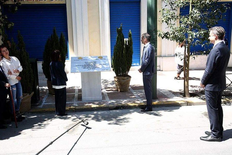 Marfin: Αποκαλυπτήρια της πλακέτας ‑ Ολοκληρώθηκε η εκδήλωση μνήμης