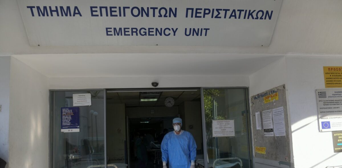 Ευαγγελισμός: 96 γιατροί και νοσηλευτές σε καραντίνα