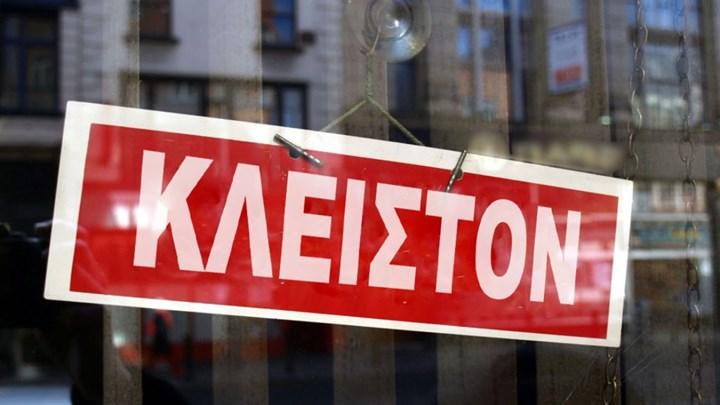 Κορονοϊός: Ποιες επιχειρήσεις θα παραμείνουν κλειστές έως τις 7 Ιουνίου