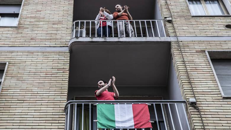 Κορωνοϊός - Ιταλία: Συνεχίζεται η μείωση των νέων κρουσμάτων με μικρή αύξηση των νεκρών