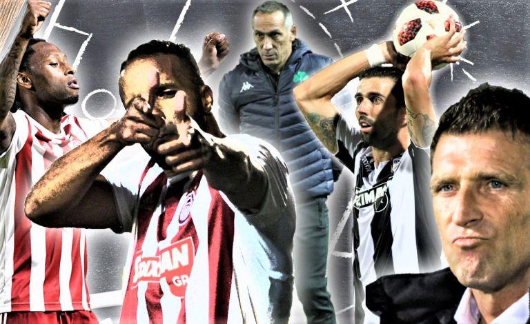 Το πρόγραμμα των Play Off της Super League: Πότε διεξάγονται τα ντέρμπι ΠΑΟΚ-Ολυμπιακός, ΑΕΚ-ΠΑΟ