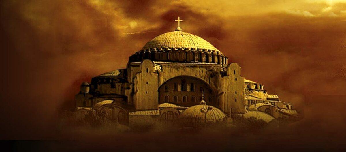 Το παίρνουν πίσω οι Τούρκοι: Δεν θα πραγματοποιηθεί η μουσουλμανική προσευχή μπροστά στην Αγία Σοφιά