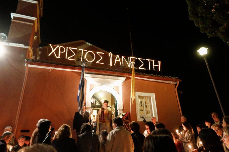 Αύριο, Τρίτη, τα μεσάνυχτα θα πούμε Χριστός Ανέστη στις εκκλησίες