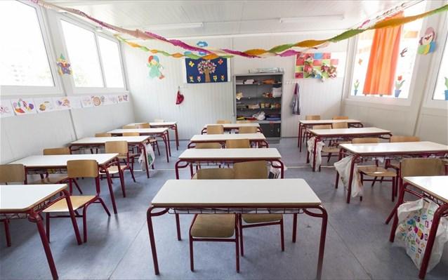 Δημοτικά σχολεία – νηπιαγωγεία: Η απόφαση ελήφθη, οι λεπτομέρειες αναμένονται