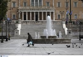 Δημοσκόπηση: Τι λένε οι πολίτες για το άνοιγμα των σχολείων – Ποια η διαφορά ΝΔ και ΣΥΡΙΖΑ
