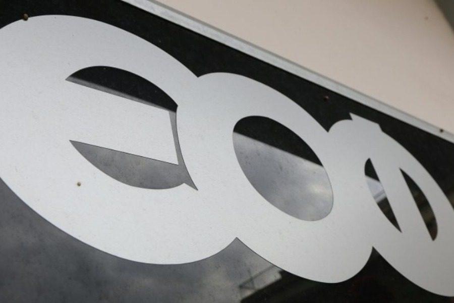 ΕΟΦ: Προειδοποίηση για «θεραπευτικό» προϊόν που διακινείται μέσω διαδικτύου