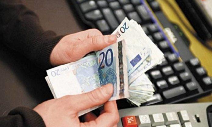 Επίδομα 534 ευρώ: Ποιοι πρέπει να υποβάλουν αίτηση έως την Πέμπτη