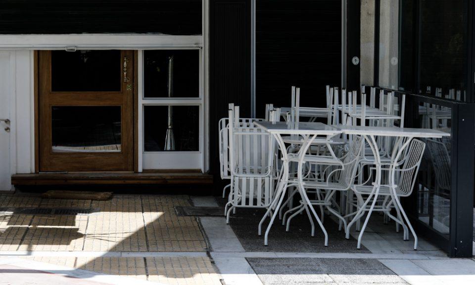 Πότε ανοίγουν καφετέριες, εστιατόρια , γυμναστήρια και θερινοί κινηματογράφοι