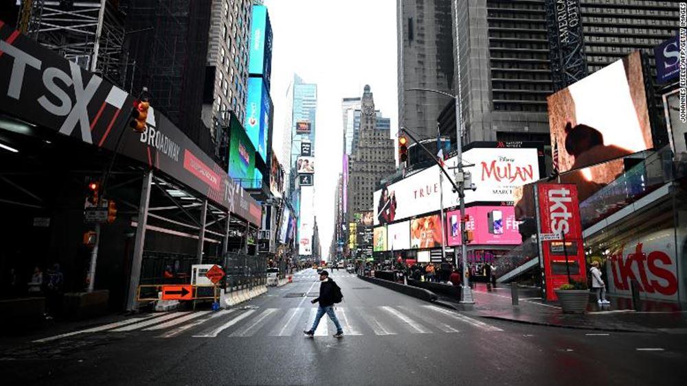 Τις φάσεις επανεκκίνησης της οικονομίας της Νέας Υόρκης παρουσίασε ο Άντριου Κουόμο