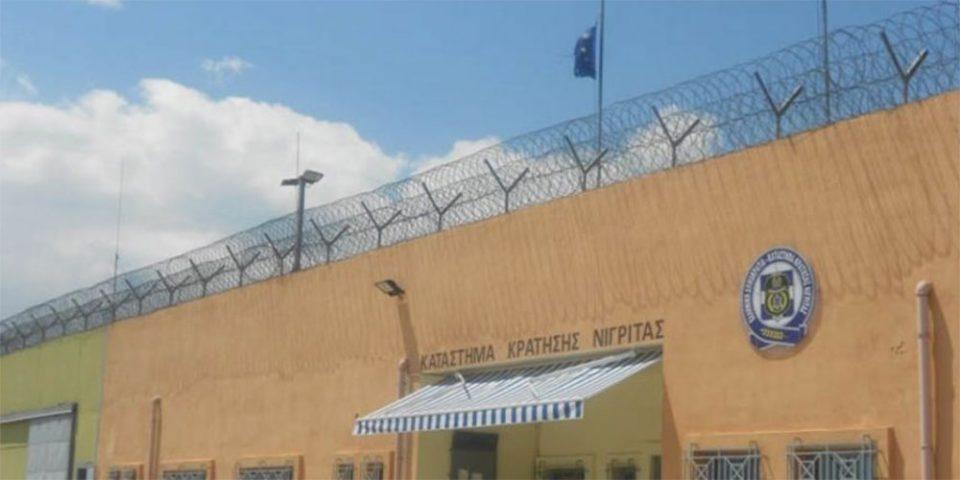 Φυλακές Νιγρίτας: Κελιά-σουίτες με κλιματιστικά και τουαλέτες με… ψηφιδωτά βρήκαν οι Αρχές