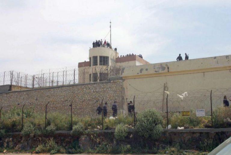 Φυλακές Αλικαρνασού: Επεισόδιο σημειώθηκε μεταξύ των κρατουμένων