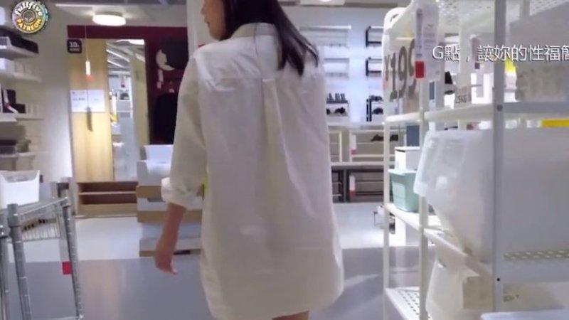 Μία γυναίκα μπήκε στα ΙΚΕΑ και άρχισε να τραβάει video την ώρα που αυτοϊκανοποιείται (pics)