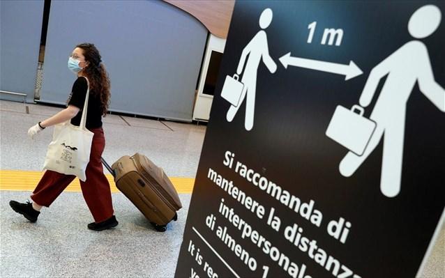 Ταξίδια: Τι επιτρέπεται και τι απαγορεύεται στις χώρες της Ευρώπης