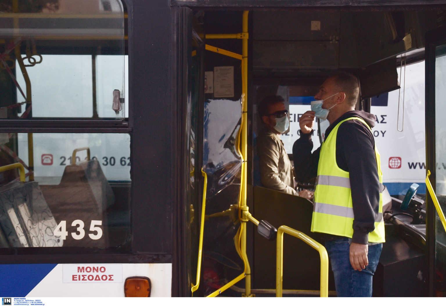 Μειώνονται από την Δευτέρα 1η Ιουνίου τα εισιτήρια και οι κάρτες στα μέσα μεταφοράς