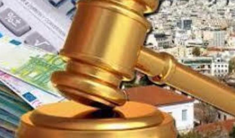 Ματαιώνονται οι πλειστηριασμοί έως τις 31 Ιουλίου -Με τροπολογία Τσιάρα