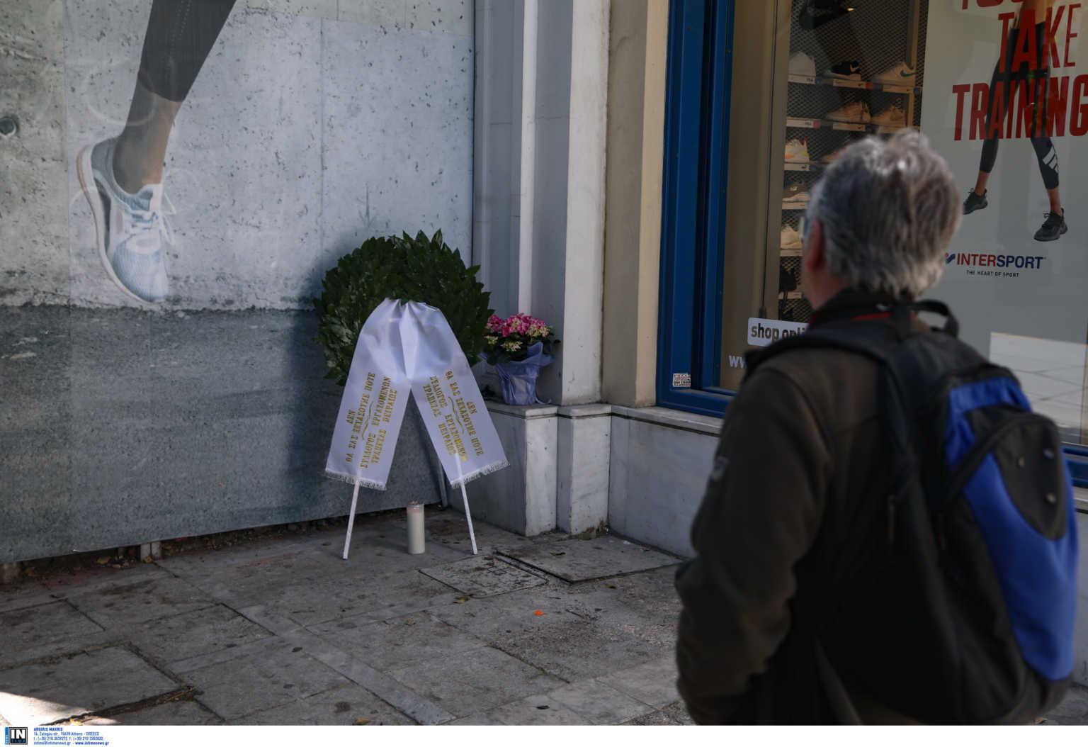 Marfin: Ο Μητσοτάκης καλεί τους αρχηγούς στα αποκαλυπτήρια της πλακέτας στη μνήμη των νεκρών