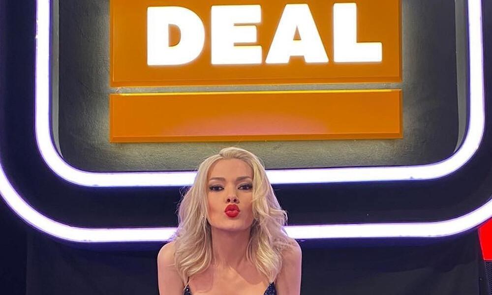 Η πρώτη παίκτρια του «Deal» μετά την καραντίνα ήταν… φωτιά! (videos+photos)