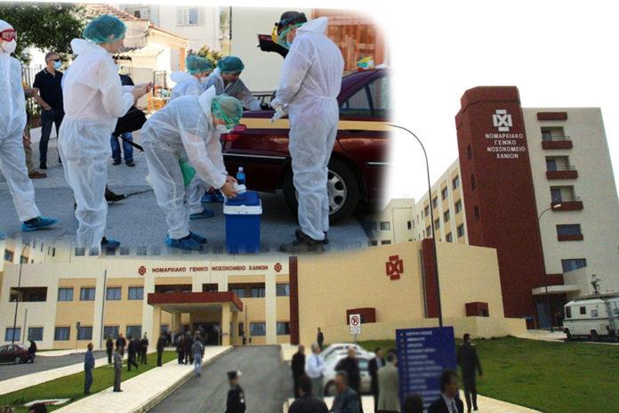 Νέο κρούσμα κορονοϊού στα Χανιά – Θετικός 76χρονος νοσηλεύεται στο νοσοκομείο