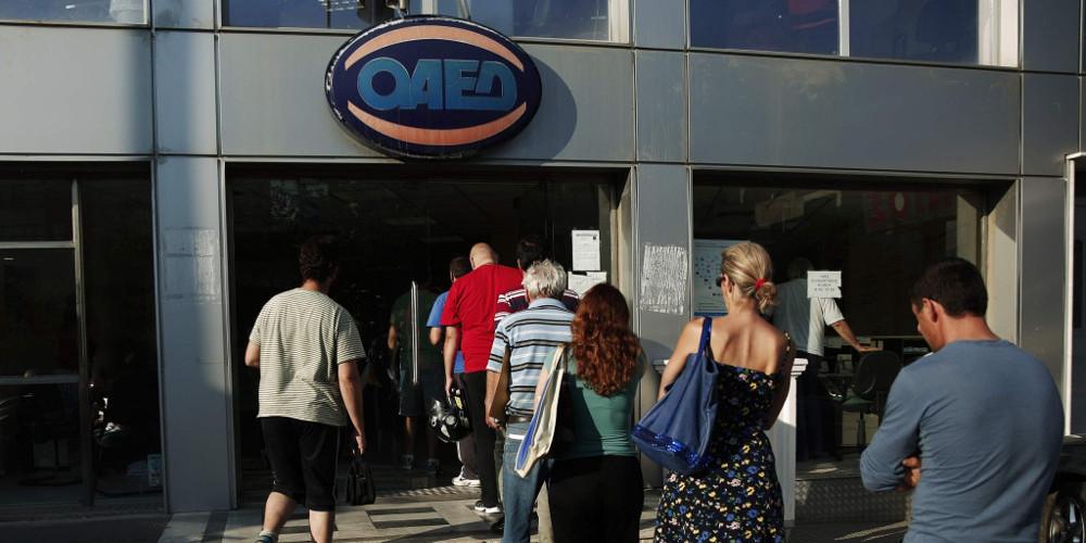 Επίδομα 400 ευρώ σε μακροχρόνια ανέργους: Τελευταία προθεσμία από τον ΟΑΕΔ για το IBAN