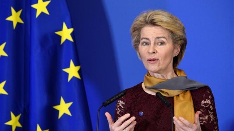 """""""Τα 750 δισ. ευρώ είναι επένδυση στο κοινό μας μέλλον"""" λέει η πρόεδρος της Κομισιόν – Πόσα δικαιούται η Ελλάδα"""