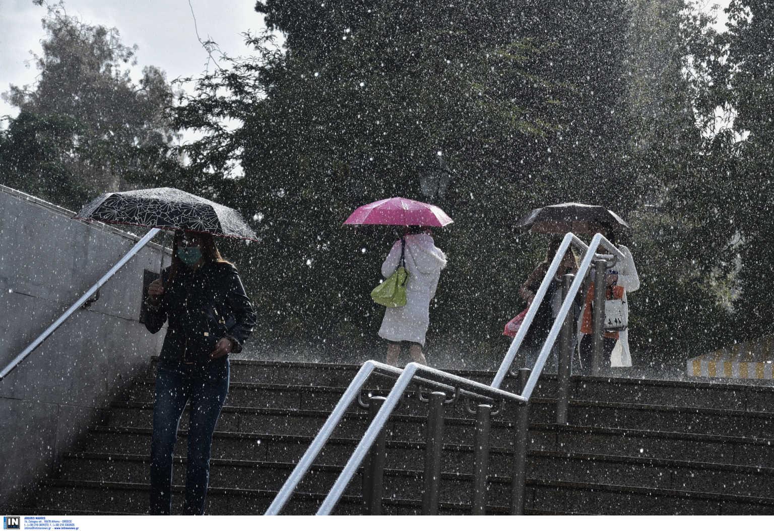 Καιρός: Ξεχάστε τη σαββατιάτικη βόλτα! Βροχές και καταιγίδες ξανά