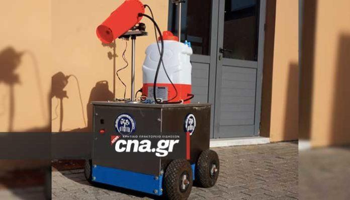 Πρωτότυπο ρομποτικό όχημα ψεκασμού και απολύμανσης από το Ελληνικό Μεσογειακό Πανεπιστήμιο